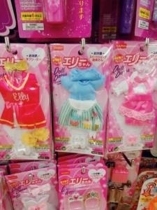 エリーちゃんの洋服種類2