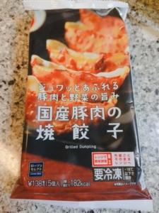 ローソン焼餃子