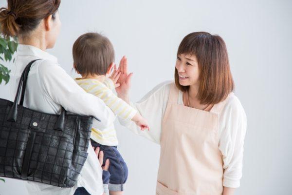 保育所に子供を預ける